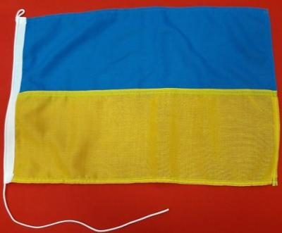 Флаг Украины не выгорающий и не линяющий, 50х75 см, 35.462.04