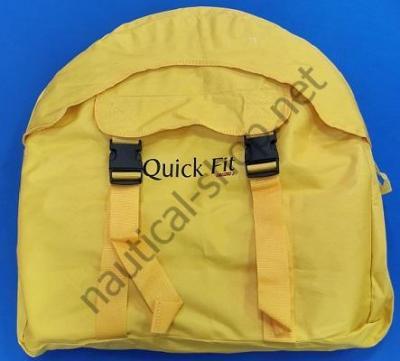 "Чехол на подкову ""Quick Fit"" желтый, 70019"