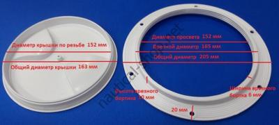 Инспекционный лючок белый, 205 мм, габаритные размеры, 20.205.00