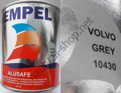 Краска необрастающая для алюминия ALU SAFE серый (0,75 л), 11200