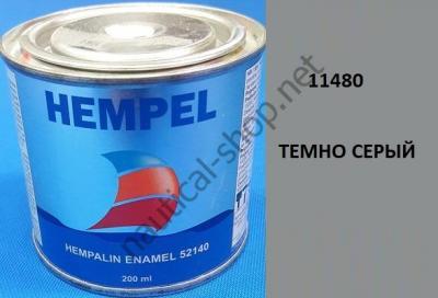 Краска алкидная Hempalin Enamel серый (0,2 л), 11480