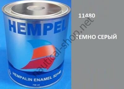 Краска алкидная Hempalin Enamel серый (0,75 л), 11480