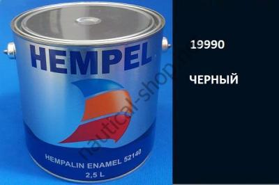 Краска алкидная Hempalin Enamel черный (2,5 л), 19900