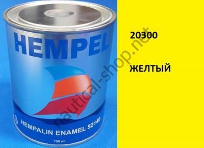 Краска алкидная Hempalin Enamel желтый (0,75 л), 20300