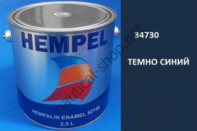 Краска алкидная Hempalin Enamel синий (2,5 л), 34730