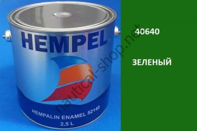 Краска алкидная Hempalin Enamel зеленый (2,5 л), 40640