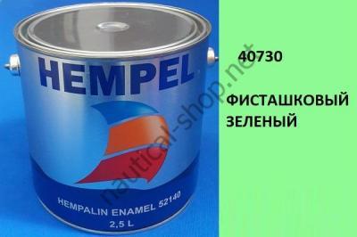 Краска алкидная Hempalin Enamel зеленый (2,5 л), 40980