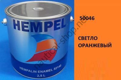 Краска алкидная Hempalin Enamel оранжевый (2,5 л), 50046