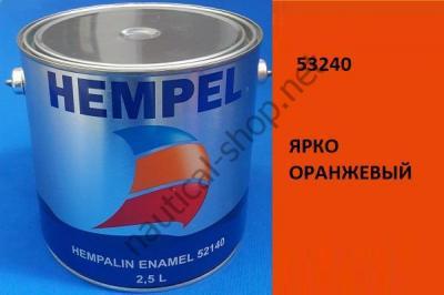Краска алкидная Hempalin Enamel оранжевый (2,5 л), 53240
