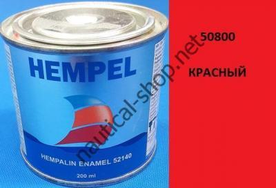 Краска алкидная Hempalin Enamel красный (0,2 л), 50800