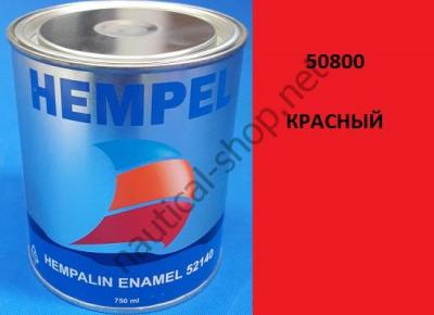 Краска алкидная Hempalin Enamel красный (0,75 л), 50800