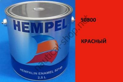Краска алкидная Hempalin Enamel красный (2,5 л), 50800