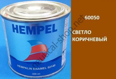 Краска алкидная Hempalin Enamel коричневый (0,2 л), 60050