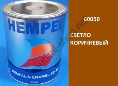 Краска алкидная Hempalin Enamel коричневый (0,75 л), 60050