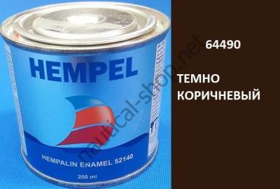 Краска алкидная Hempalin Enamel коричневый (0,2 л), 64490