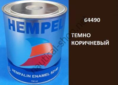 Краска алкидная Hempalin Enamel коричневый (0,75 л), 64490