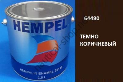 Краска алкидная Hempalin Enamel коричневый (2,5 л), 64490