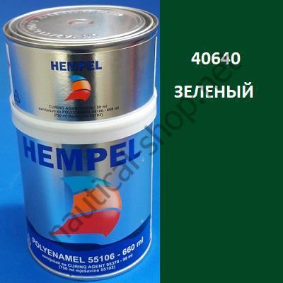 Краска полиуретановая двухкомпонентная POLY ENAMEL зеленый (0,75 л), 40640 Hempel