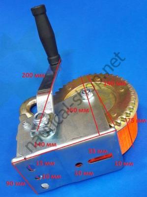 Ручная трейлерная лебедка на нагрузку 700 кг с фалом для лодочного прицепа, габаритные размеры