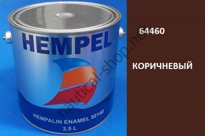 Краска алкидная Hempalin Enamel коричневый цвет (2,5 л), 64460