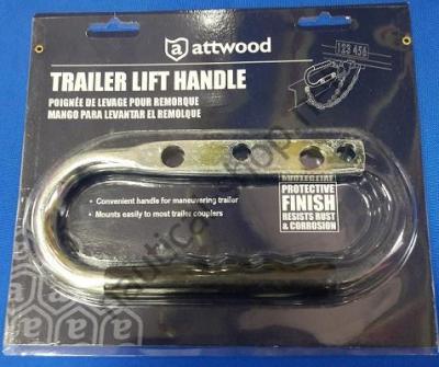 Маневровая ручка для трейлера, в упаковке, 11130-7 Attwood