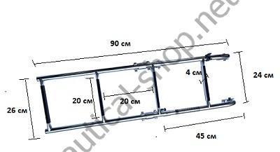 Размеры раскладного стандартного трапа для лодки, 4 ступеньки, 49.572.04