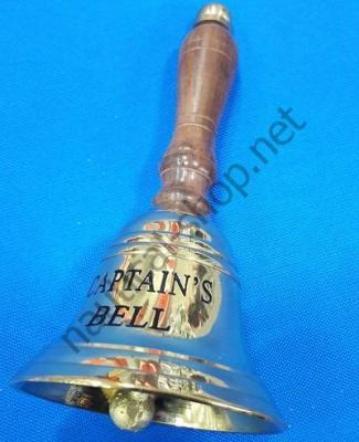 "Латунный колокольчик ""CAPTAIN'S BELL"", диаметр 70 мм, CLOH016, AZUR MARINE"