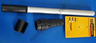 Удлинитель румпеля универсальный для любого подвесного лодочного мотора, Borika 46.01