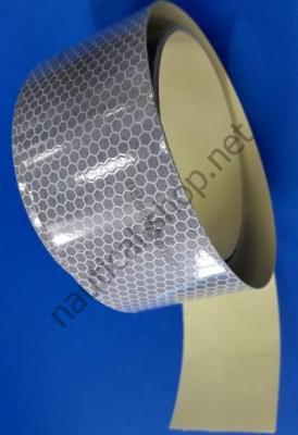 Светоотражающая сертифицированная самоклеющаяся лента производстваOsculati (Италия), 22.700.05