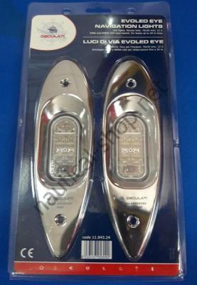 Навигационные светодиодные огни Evoled Eye врезного монтажа, в упаковке, 11.043.24, Osculati