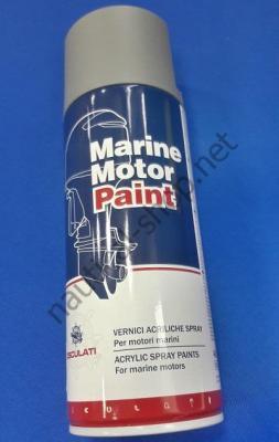 Краска необрастающая в аэрозоле Marine Motor Paint серый цвет (400 мл) для лодки, катера, яхты, 52.122.00 Osculati (Италия)