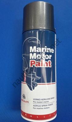 Аэрозольная акриловая краска для лодочных моторов Yamaha (темно-серый металлик), 52.695.12 Osculati
