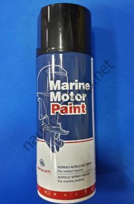 Аэрозольная акриловая краска для двигателей Mercury (черный цвет), 52.125.80, Osculati (Италия)