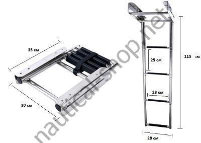 Трап-лестница под плавательную платформу с 4 ступеньками с размерами, 49.543.04