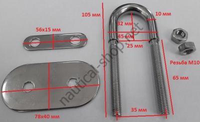 Рым болт нержавеющий М10 105х45 мм (с широкой пластиной), габаритные размеры, 39.125.02