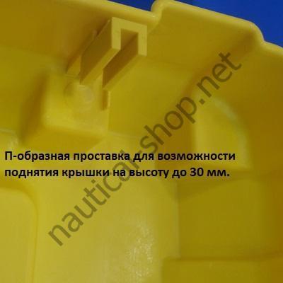 П-образная проставка в аккумуляторном ящике для поднятия крышки на высоту до 30 мм