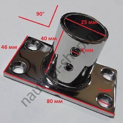 Нержавеющее основание для рейлинга 25 мм прямоугольное крепление, угол 90°, габаритные размеры, Osculati